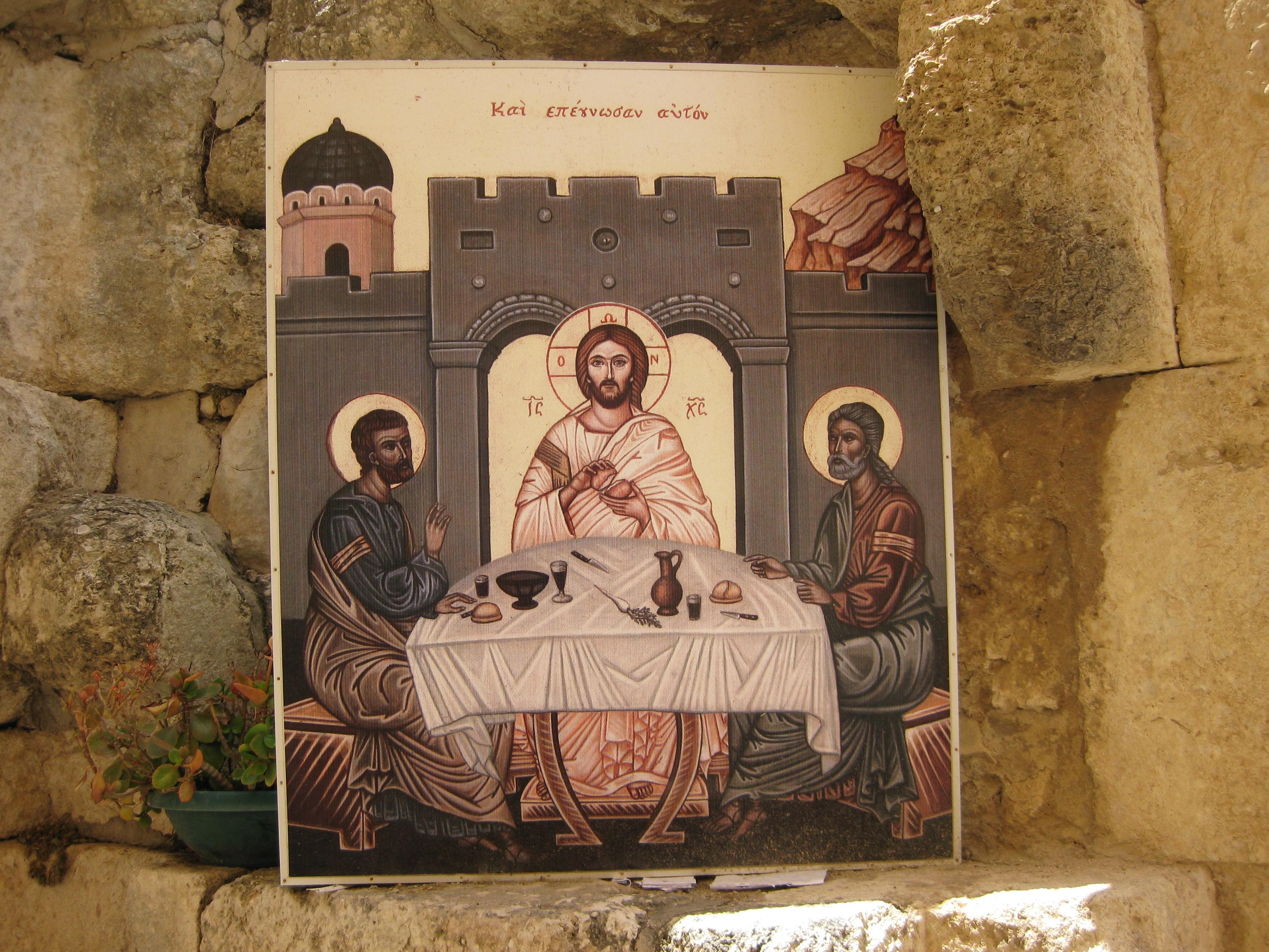 Jerusalem Bread Foundation Jesus At Emmaus