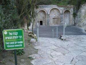 yehuda hanasi cave